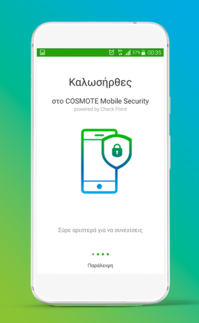 COSMOTE Mobile Security 1 51 Download APK for Android - Aptoide