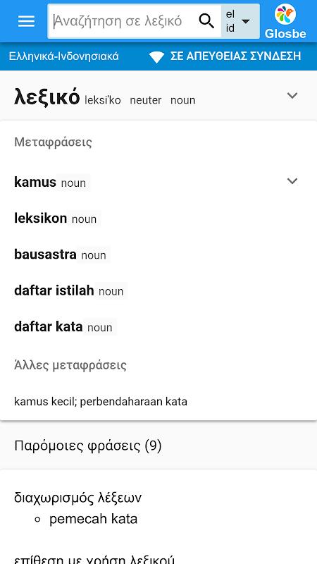 Ινδονησίας dating app Κυρία γκόλφερ που χρονολογούνται