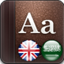 golden dictionary en ar icon