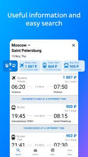 Tutu.ru - flights, Russian railway and bus tickets screenshot 2
