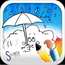 Buku Mewarna Hujan 10190417 Muat Turun Apk Untuk Android Aptoide