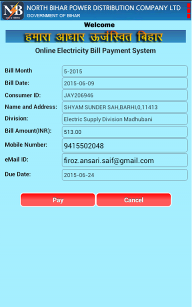 NBPDCL-Electricity Bill | Download APK for Android - Aptoide