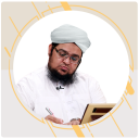 Mufti Qasim Attari - Islamic Scholar