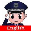 Kids police