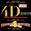 Boomstown 4D - Booms & Town 4DG