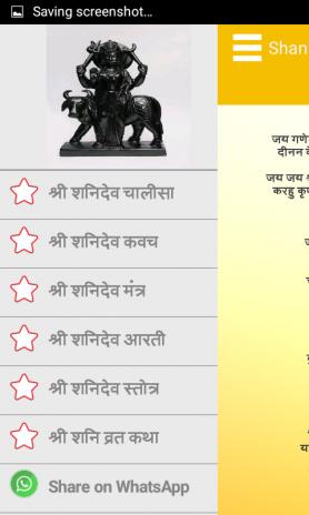 Shani Grah Shanti 1 Download Apk For Android Aptoide