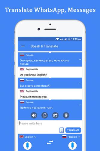 Speak and Translate Voice Translator & Interpreter screenshot 6