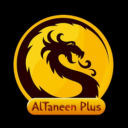 AlTaneen 2 Plus