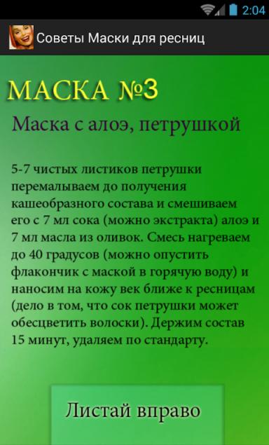 Учебное пособие «Методы анализа и расчета электронных