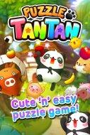 LINE Puzzle TanTan Screenshot