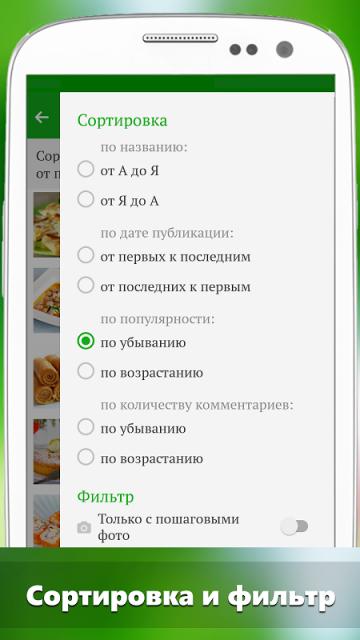 download Витте