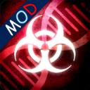 Plague Inc (Mod)