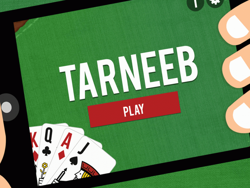tarneeb card game online