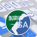 Arab Saudi for ai.type keyboard