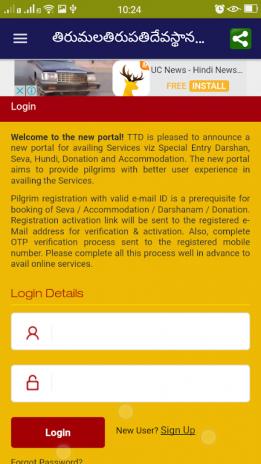 TTD MobileApp-Download songs-Book Darshan Tickets 1 0 4 Download APK