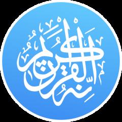 Quran Pro Muslim: MP3 Audio offline & Read Tafsir 1 7 86