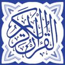 Quran 7m