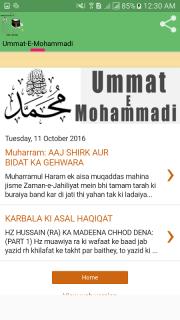 ummat-E-mohammadi 6 7 Download APK for Android - Aptoide