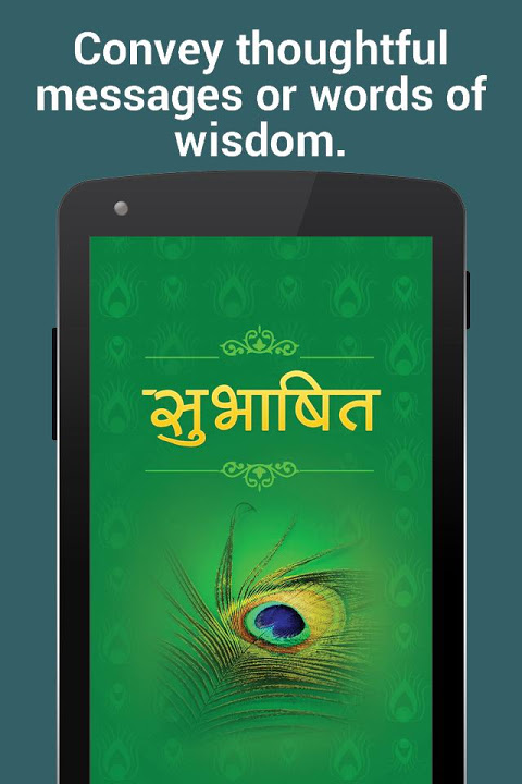Subhashita Epub Download