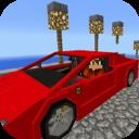 Super Car F. Mod for MCPE