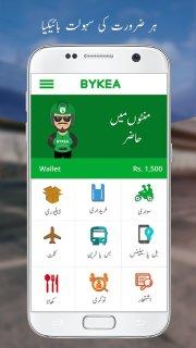 BYKEA بائیکیا screenshot 1