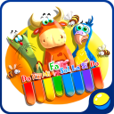 Baby Zoo Piano with Music for Toddlers and Kids
