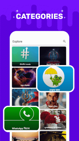 ShareChat - Make Friends, WhatsApp Status & Videos emarti_9