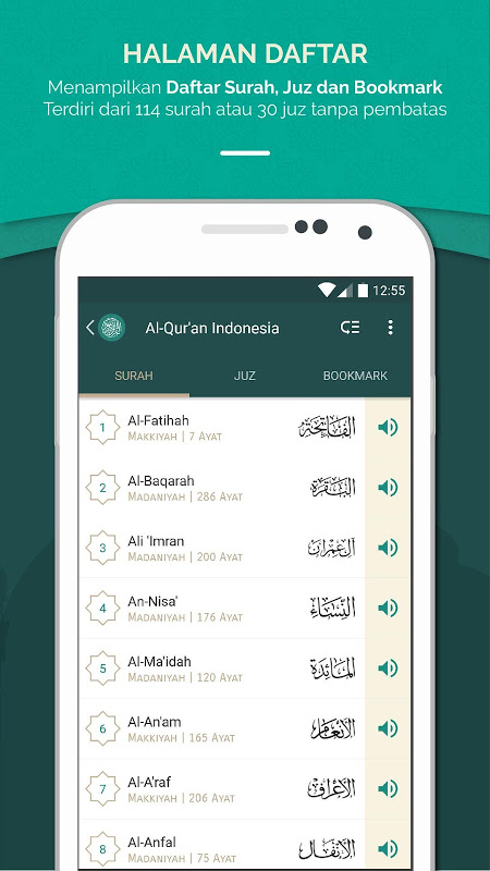 Al Quran Indonesia screenshot 2
