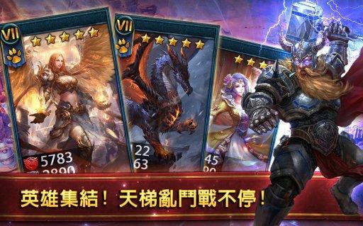 卡卡英雄 screenshot 1