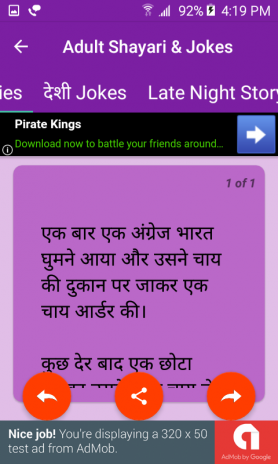 Non Veg Adult Hindi Shayari And Jokes Screenshot