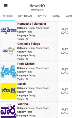 Telugu News Papers - All Popular Telugu News 5 3 Download