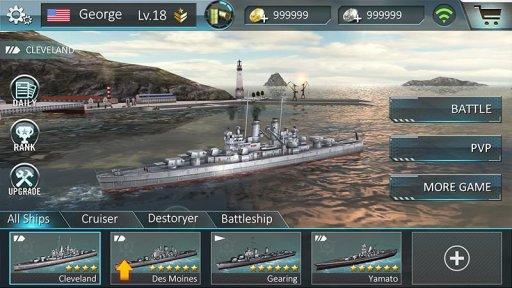 Warship Attack 3D screenshot 5