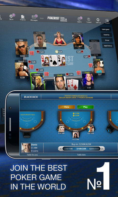 Pokerist: Texas Holdem Poker screenshot 6
