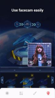 GU Screen Recorder with Sound, Clear Screenshot screenshot 8