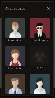 Lapse: A Forgotten Future screenshot 1