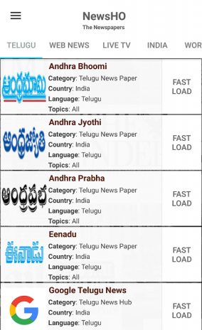 Telugu News Paper