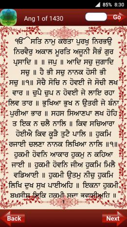 Download sri guru granth sahib ji in english pdf.