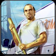 Grand Theft Auto - GTA