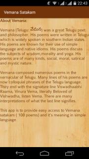 Vemana Satakam-Telugu, English 1 3 Download APK for Android