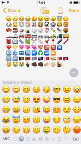 telecharger iphone emoji police