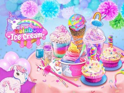 Rainbow Ice Cream - Unicorn Party Food Maker screenshot 1