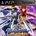 Sengoku Basara : Battle Heroes PSP