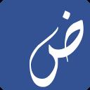 Photex : Urdu Text on Photos