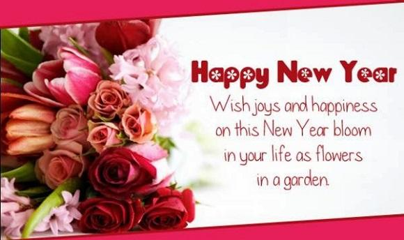 2017 Happy New Year Greetings 3.3.7 Download APK for Android - Aptoide