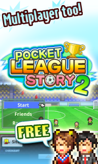 Pocket League Story 2 screenshot 8