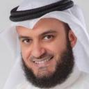 الشيخ مشاري العفاسي (بدون انترنت)