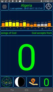 Qibla +5 screenshot 9