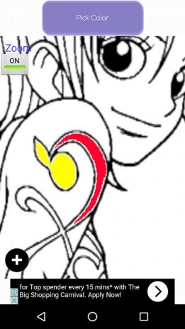 Anime Coloring Book Screenshot 4