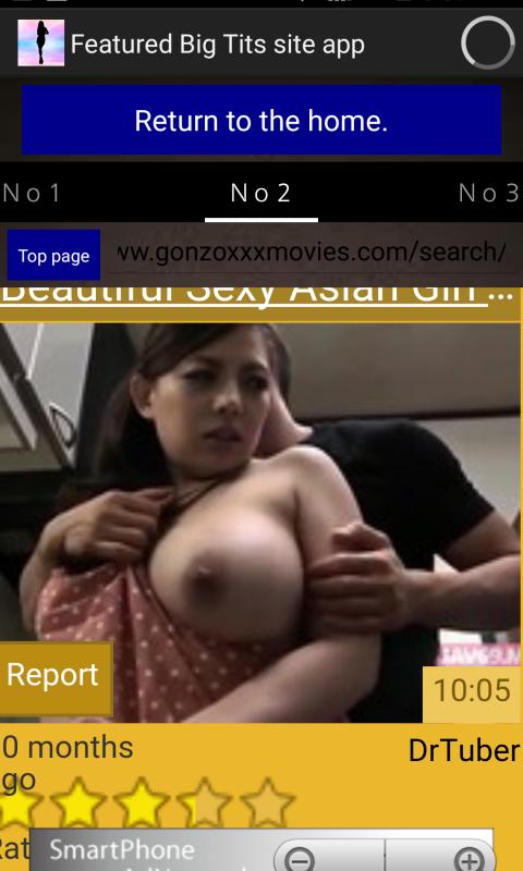 Порно видео приложение для андроид