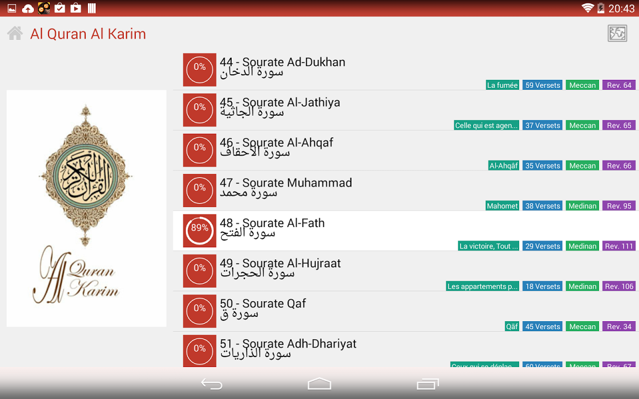 time 4 dhikr apk